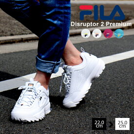 【通常7490円⇒マラソン限定6980円】フィラ fila スニーカー 厚底 レディース 白 ホワイト 靴 シューズ ローカット おしゃれディスラプター 2 プレミアム Disruptor 2 Premium 5XM00817