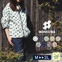 モンクワ monkuwa ヤッケ 農作業着 レディース ヤッケパーカー ロゴパーカーガーデニングウェア かわいい おしゃれ パ…