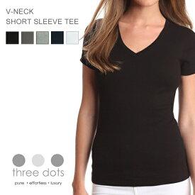 スリードッツ Tシャツ Vネック レディース Very掲載 three dots半袖 定番 ベーシックTシャツ アミー カットソートップス Amy 白 無地
