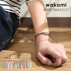 Wakami ワカミ ブレスレット レディース ミサンガ ショート アンクレット アクセサリー ブレス メンズ ユニセックス bracelet-05