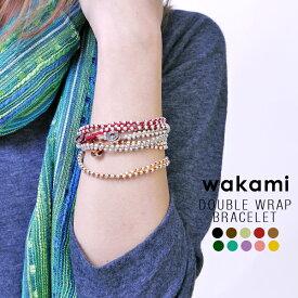 Wakami ワカミ ブレスレット レディース ミサンガ アンクレット エスニック アクセサリー ブレス メンズ ユニセックス bracelet-06