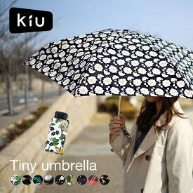 傘 キウ kiu 折りたたみ傘 アンブレラ レディース 晴雨兼用 UVカット おしゃれグラスファイバー 折り畳み 小さい コンパクト スクエア型軽量 丈夫 雨具 w.p.c wpc