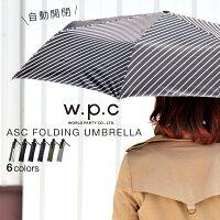 kiu【キウ】ASCFOLDINGUMBRELLA【ASCフォールディングアンブレラ】大きめ折りたたみ傘雨傘晴雨兼用/グラスファイバー/男女兼用/自動開閉
