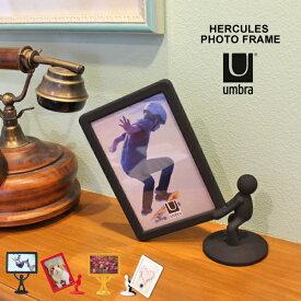 umbra アンブラ フォト フレーム 卓上 写真立て HERCULES PHOTO FRAME ヘラクレス ユニーク 人 おもしろ プレゼント ギフト 誕生日 結婚祝い 赤ちゃん
