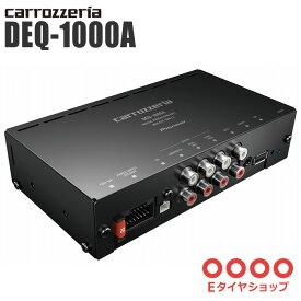 carrozzeriaカロッツェリア パイオニア デジタルプロセッシングユニット DEQ-1000A