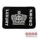 GARSON ラグジュアリー ブランケット タイプ クラウン【HA493】 カラー:ブラック × ホワイト ギャルソン
