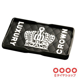 GARSON D.A.D シリコーン ノンスリップ マット タイプ クラウン【HA496】 カラー:ブラック × ホワイト ギャルソン