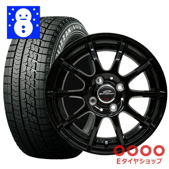 【新色ブラック】軽乗用車 155/65R14 スタッドレス ホイールセット 4本 75Q ブリザック VRX ホイール:シュナイダー スタッグ 14×4.5 PCD100/4H +43 14インチ 軽量ホイールメタリックブラック