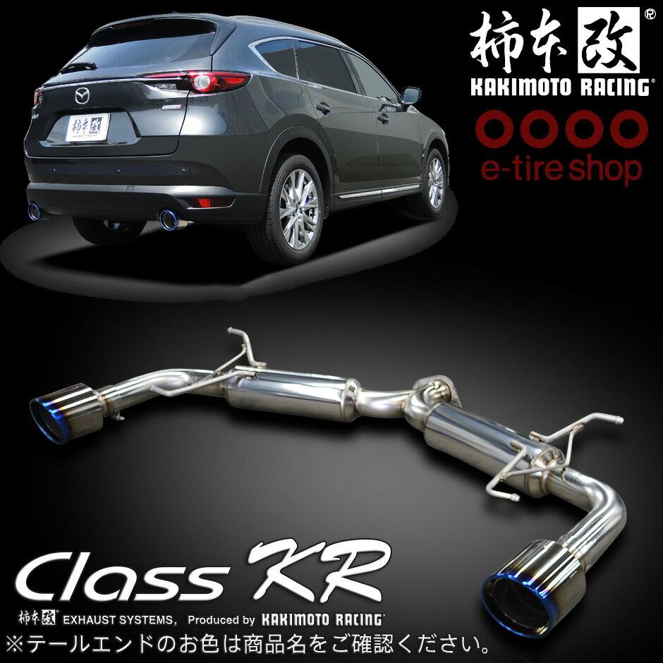 柿本改 クラスKRCX-8 XD(KG2P/4WD)用対応年式:17/12-チタンフェイステール Z71339C