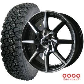 軽トラ タイヤ145R12 6PR ブリヂストン 604V ホイール:ユーロスピード S810 12×4.0 PCD100/4H +43 JWL-T カラー:ガンメタリックポリッシュサマータイヤ ホイールセット 4本セット