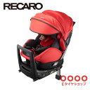 在庫あり レカロ ゼロワンセレクトR129 カラー:スパーキーレッド(RK6305.21850.07) 新生児〜4歳くらい [RECARO/Zer…