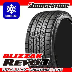 【要お取り寄せ】 ブリヂストン BLIZZAK REVO1 215/40R17 [ブリザック][スタッドレスタイヤ] 注)タイヤ1本あたりのお値段です