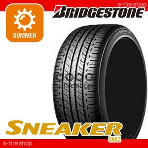 【要メーカー取寄】 ブリヂストン SNEAKER SNK2 215/40R17 W XL [ブリヂストン][BRIDGESTONE][スニーカー][サマータイヤ] 注)タイヤ1本あたりのお値段です