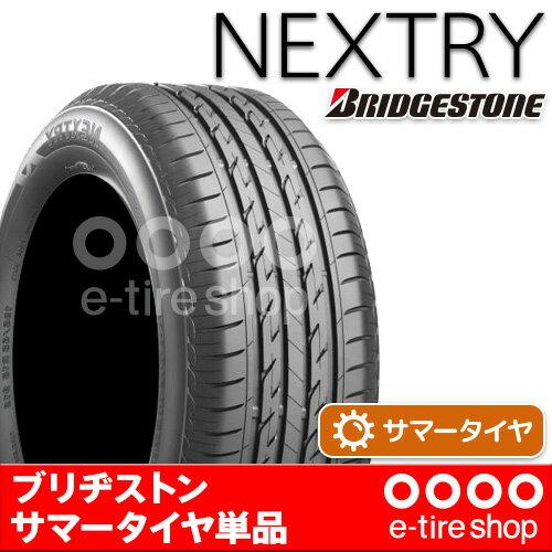 【要メーカー取寄】 ブリヂストン NEXTRY 165/60R14 H [ブリヂストン][BRIDGESTONE][ネクストリー][サマータイヤ] 注)タイヤ1本あたりのお値段です