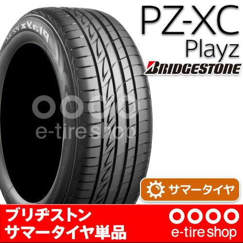 【要メーカー取寄】 ブリヂストン Playz PZ-XC 155/60R15 H [ブリヂストン][BRIDGESTONE][プレイズ][サマータイヤ] 注)タイヤ1本あたりのお値段です