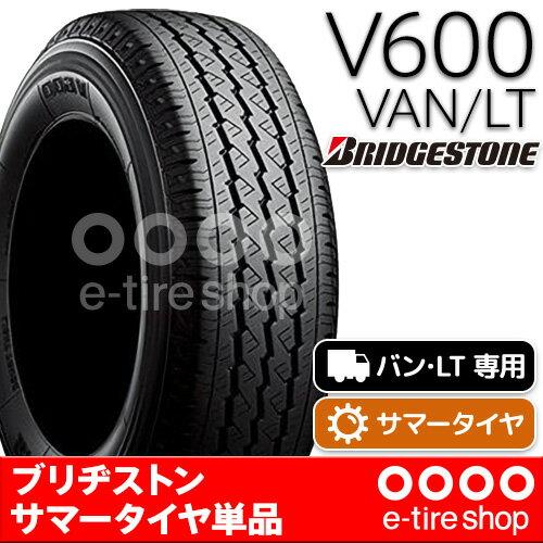 【要メーカー取寄】 ブリヂストン V600 155/80R14 88/86N [ブリヂストン][BRIDGESTONE][サマータイヤ] 注)タイヤ1本あたりのお値段です