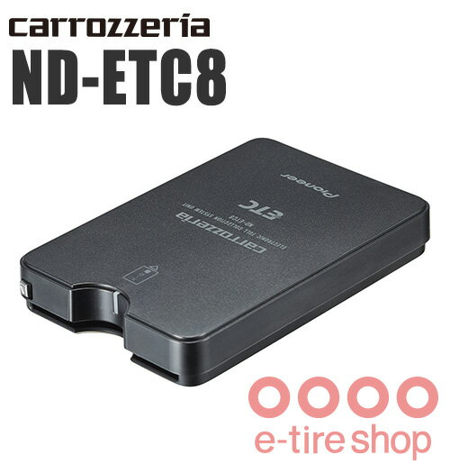 カロッツェリア ND-ETC8 ETCユニット [carrozzeria]