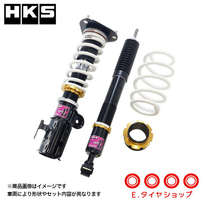 【要メーカー取寄】 HKS ハイパーマックス Sスタイル C ストリーム(RN6)用 対応年式:06/07-14/05 [HIPERMAX S-Style C][80110-AH112]