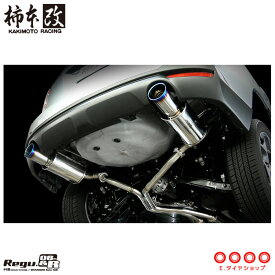 柿本改 マフラー B22349 フォレスター [SJG](4WD)(12/11〜18/7)(ターボ) Regu.06 & R '10加速騒音規制対応モデル メーカー直送品 ※個人宅配送不可 / 応相談 KAKIMOTO RACING
