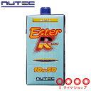 【エンジンオイル】 ニューテック NC-50 10W-50 1L 化学合成(エステル系) [NUTEC][送料無料]