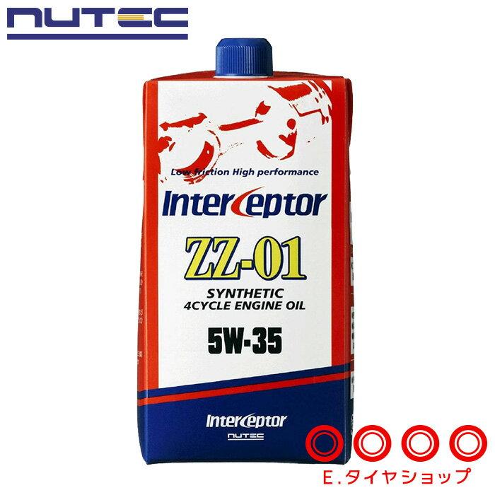 【エンジンオイル】 ニューテック ZZ-01 5W-35 1L 化学合成(エステル系) [NUTEC][送料無料][あす楽対応]