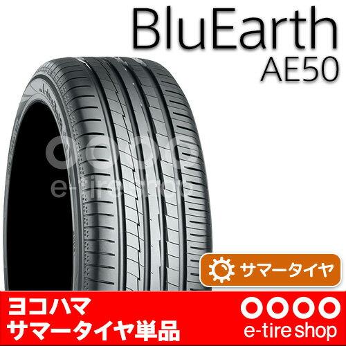 【要メーカー取寄】 ヨコハマタイヤ BluEarth-A AE50 215/35R19 W XL 注)タイヤ1本あたりのお値段です