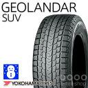 ヨコハマ iceGUARD SUV G075 255/55R18 109Q 18インチ スタッドレスタイヤ 1本