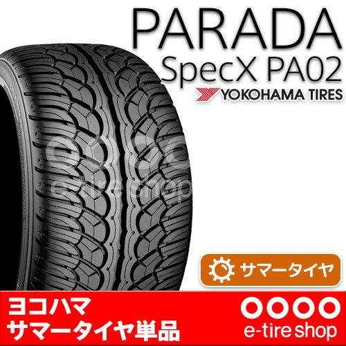 【要メーカー取寄】 ヨコハマタイヤ PARADA Spec-X PA02 265/35R22 V RFD 注)タイヤ1本あたりのお値段です