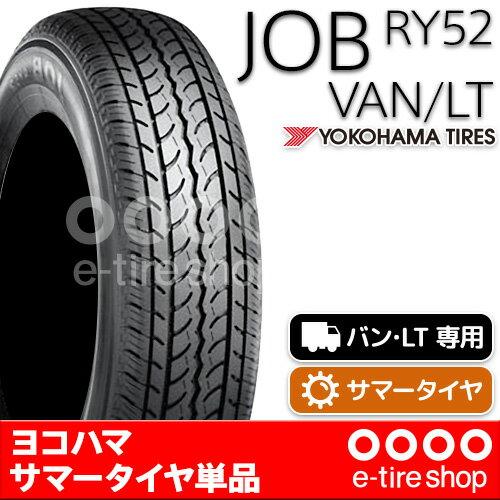 【要メーカー取寄】 ヨコハマタイヤ JOB RY52 155/80R14 88/86N 注)タイヤ1本あたりのお値段です