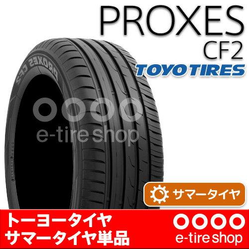 【要メーカー取寄】 トーヨー PROXES CF2 195/45R16 84V XL [TOYO][プロクセス][サマータイヤ] 注)タイヤ1本価格です