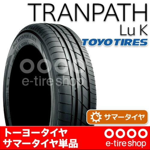 【要メーカー取寄】 トーヨー TRANPATH LuK 165/65R13 77S [TOYO][トランパス][サマータイヤ] 注)タイヤ1本価格です