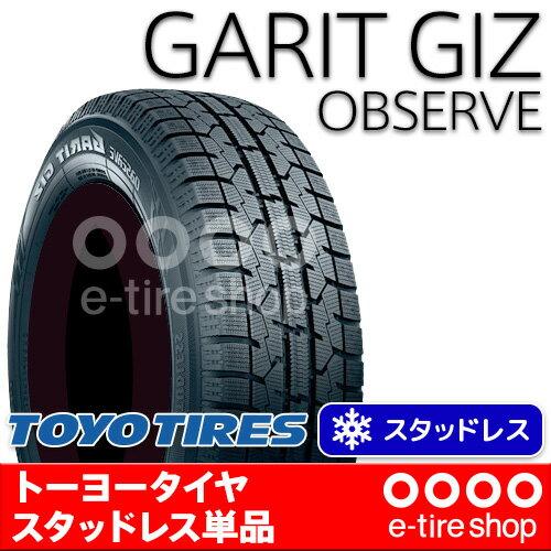 【要お取り寄せ】 トーヨー ガリットGIZ 185/60R16 [OBSERVE][GARIT][スタッドレスタイヤ] 注)タイヤ1本価格です