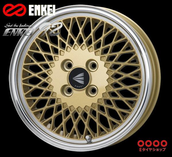 ENKEI(エンケイ) Neo Classic ENKEI92 15×7.0J PCD100/4 +38 ボア径:72.6φ カラー:Gold with Machined Lip 【ネオ クラッシック エンケイ92】 注)ホイール1枚です