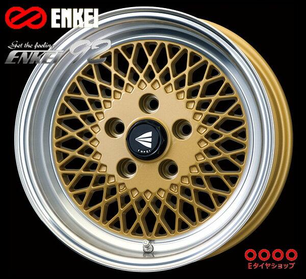 ENKEI(エンケイ) Neo Classic ENKEI92 15×7.0J PCD114/5 +38 ボア径:72.6φ カラー:Gold with Machined Lip 【ネオ クラッシック エンケイ92】 注)ホイール1枚です