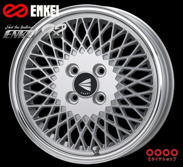 ENKEI(エンケイ) Neo Classic ENKEI92 15×7.0J PCD100/4 +38 ボア径:72.6φ カラー:Silver with Machined Lip 【ネオ クラッシック エンケイ92】 注)ホイール1枚です