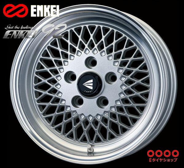 ENKEI(エンケイ) Neo Classic ENKEI92 15×8.0J PCD114/5 +25 ボア径:72.6φ カラー:Silver with Machined Lip 【ネオ クラッシック エンケイ92】 注)ホイール1枚です