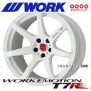 WORK EMOTION T7R 18×9.5J PCD114/5 +30 ディープテーパー カラー:ホワイト(WHT) [ワークエモーション ティーセブンアー...