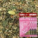 【送料無料】5袋セット 「「本気です!」ダイエット」 100g (20g×5) リーフタイプ ブレンドハーブティー 無添加 無香料【単独発送(同…