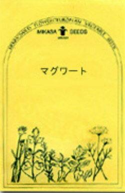ハーブ・西洋野菜の種 「ルバーブ スペシャル レッド」