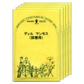 ディル・マンモス[採種用] 5袋セット/ハーブの種・西洋野菜【ネコポス対応可能】