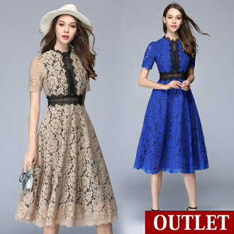 Knee length mi-mollet length dress dress outing invite others and the fashion dark-blue blue system presentation that there is the outlet D061 black race reshuffling total race long length dress << blue >> by color wedding ceremony second par