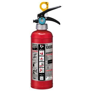 【消火器】ヤマトプロテック 蓄圧式粉末ABC消火器 3型 FM1000X