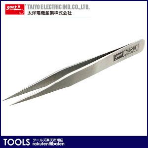 【ネコポス対応可】good 太洋電機産業 ステンレス精密ピンセット スモールタイプ 全長115mm TS-12