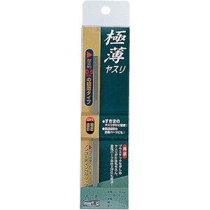 【ミネシマ】極薄ヤスリ 油目 GY-1