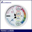 【シンワ測定】温度計 熱中症注意 丸型 15cm ホワイト 70502