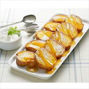 フレンチトースト(ミニ)18g×10 長期保存!便利な冷凍できるパン(29594)【05P03Dec16】