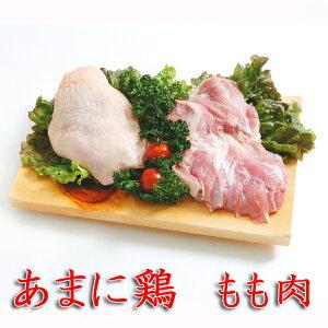 あまに鶏 もも肉 2kg(1パックでの発送) 【鳥肉】(pr)(03090)タイ産ブランド鶏。α−リノレン酸を豊富に含む亜麻仁を配合した飼料で育てた鶏肉