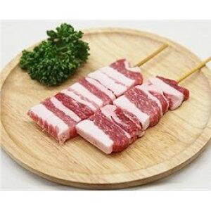 豚バラ串 40g×20本 外国産豚 (15cm丸串)(pr)(46320)(やきとん)