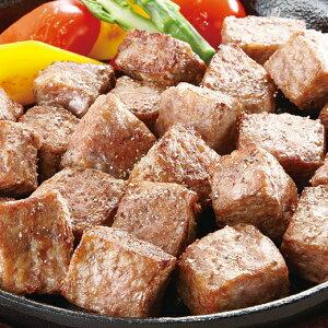 牛サイコロステーキ(成型肉) 1kg (pr)(72151)バーベキュー BBQに最適【牛肉】