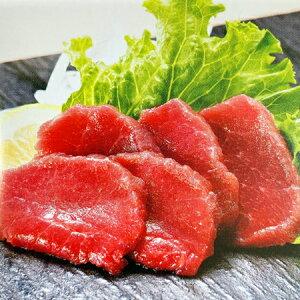 馬刺し 特上赤身 約50g×5パック(約250g)【馬肉】(nh761889)